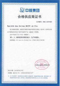 QUIRI-cnnc-certificate